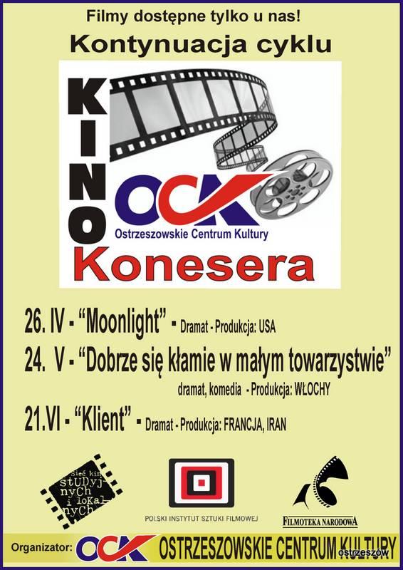 - kino_koneser_i_polrocze_2017.jpg